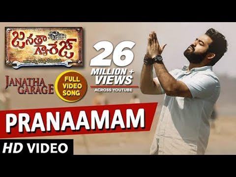Janatha Garage  Songs | Pranaamam  Song | Jr Ntr,samantha,nithya Menen |dsp |pranamam Song