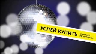 скидки м видео спб(, 2014-10-12T14:40:58.000Z)