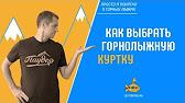 Горнолыжная одежда bogner в москве: спортивные костюмы, лыжные / горнолыжные костюмы богнер.