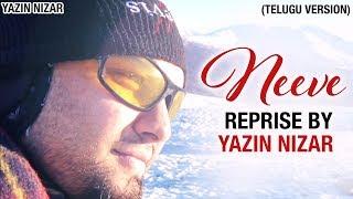 NEEVE Reprise Version | An Ode to NEEVE by Yazin Nizar | Phani Kalyan | Sreejo | Telugu Song