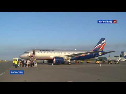 Открытие новой взлетно-посадочной полосы в аэропорту Волгограда