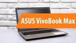 Розпакування ноутбука ASUS веб Макс X541NC / розпакування зручний веб Макс X541NC