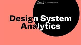 Design System Analytics - Feature Highlight