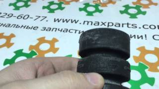 5220260100 52202-60100 Подушка рамы нижняя передняя Toyota Land Cruiser 200 Lexus LX 570(, 2015-12-25T09:02:51.000Z)