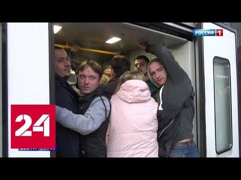 Электрички - штурмом: коллапс на Рижском направлении - Россия 24