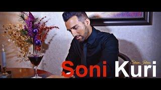 Sham Idrees - Soni Kuri