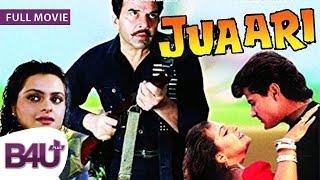 Juaari (1994) - Full Hindi Movie HD   Dharmendra, Armaan Kohli, Johnny Lever, Shilpa Shirodkar