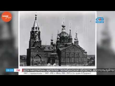Наше УТРО на ОТВ – мистические истории – храм Александра Невского