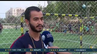يوم جديد| نجوم سوريا .. أكاديمية لتنمية مواهب الأطفال في كرة القدم