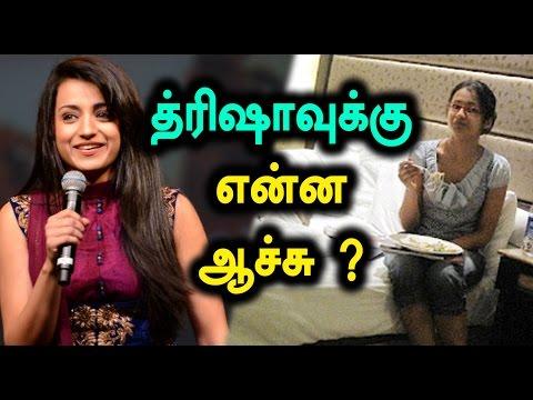 Is Thrisha Hospitalized? | த்ரிஷாவுக்கு என்ன ஆச்சு ?- Filmibeat Tamil