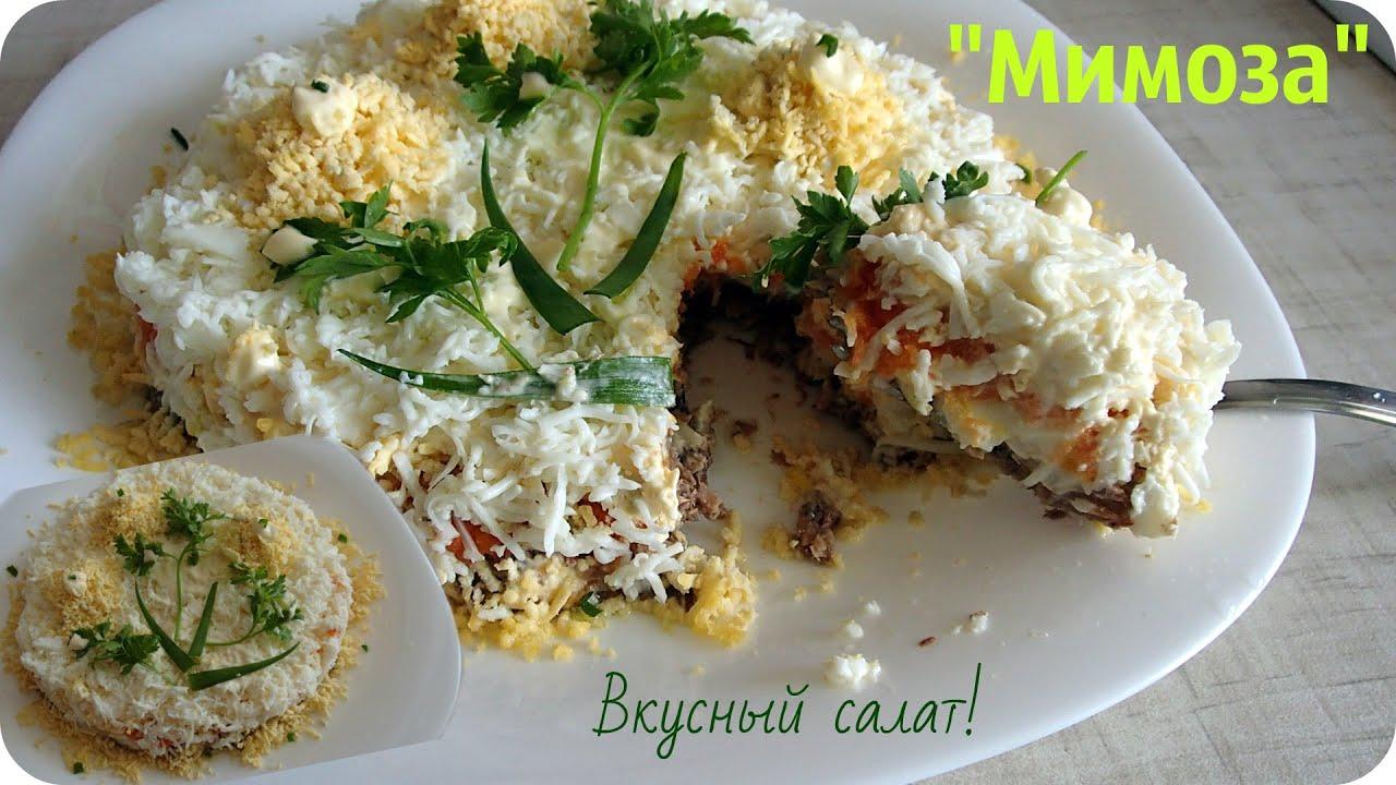 Салат мимоза с консервированной сайрой