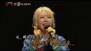 Video 【TVPP】ChoA(AOA) - Taking Off The Mask, 초아(에이오에이) - '오매 단풍 들겠네' 정체 공개 @King of Masked Singer download MP3, 3GP, MP4, WEBM, AVI, FLV Agustus 2018