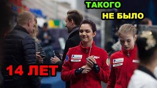 ВСЁ ЗОЛОТО Гран При ТРУСОВА МЕДВЕДЕВА ПОЛНЫЙ РАЗБОР Гран При России 2019 в Москве Ростелеком кап