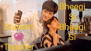 # student teacher love story😍😍😄😄💞💞 ll Exclusive memory 2019 ll