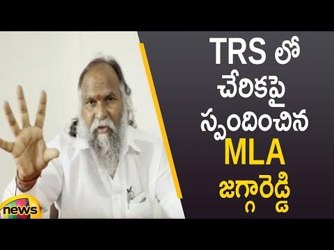 Congress MLA Jagga Reddy Responds Over Joining In TRS | Telangana Politics | TS News | Mango News
