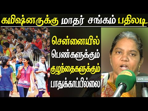 chennai city is not safe for women and children tamil news