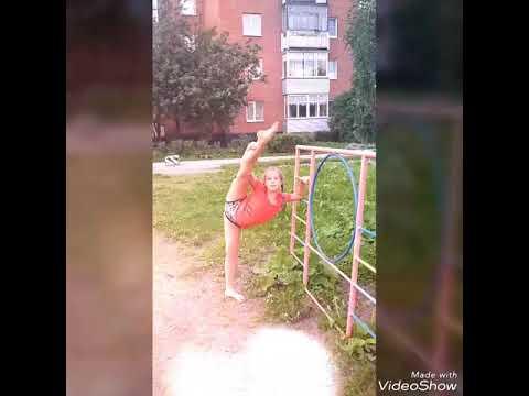 Моя гимнастика на улице .My gymnastics on the street.