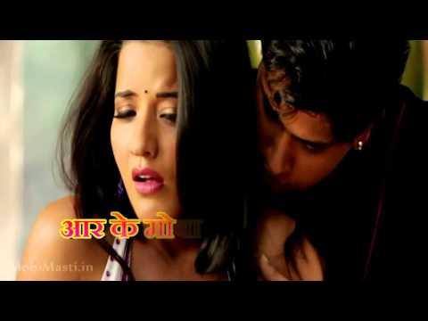 Ye Lover bara hota gudgudi Bhojpuri hot song 2016