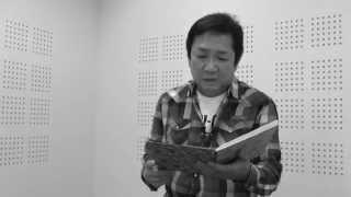 朗読「夢十夜・第一夜(前半)(夏目漱石)」大熊英司アナウンサー