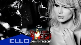 Loboda Ft. Emin - Look To The Sky