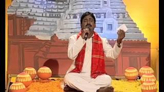 ashok bal badadanda dhuli