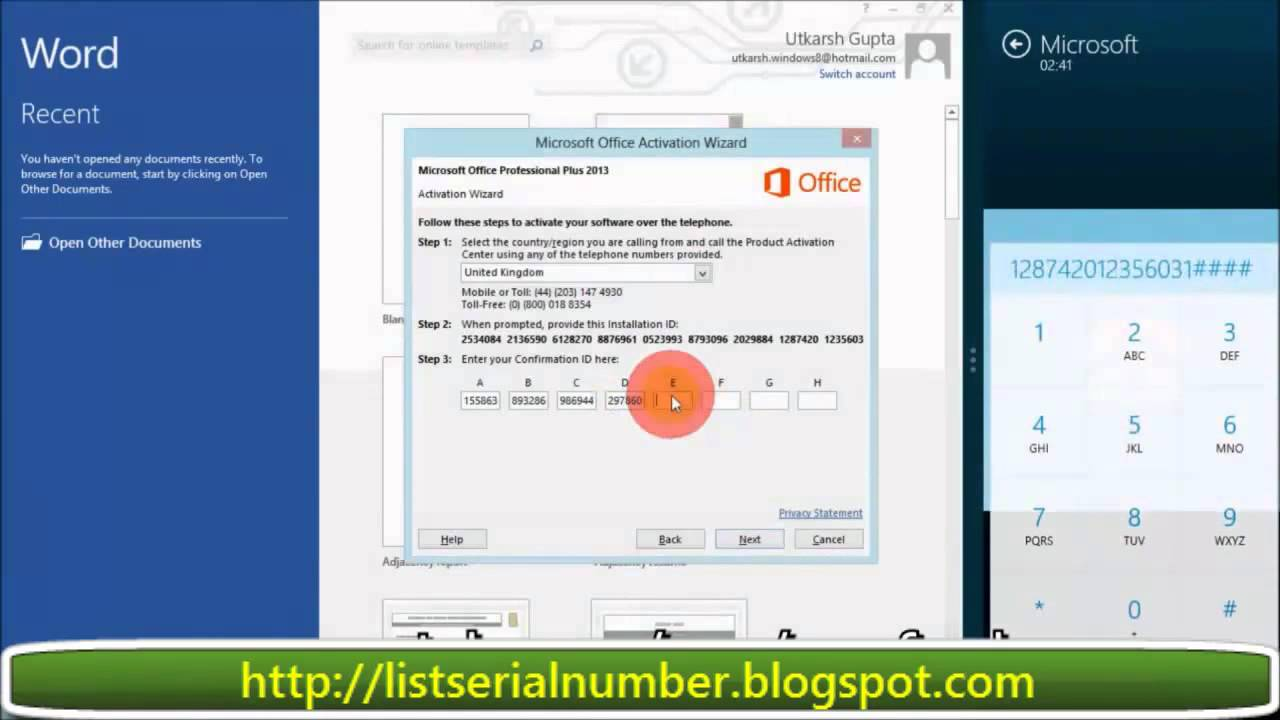 office 2013 home premium product key free