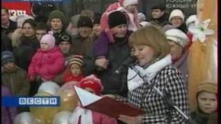 """Медвежья свадьба. Сюжет канала """"Россия""""."""