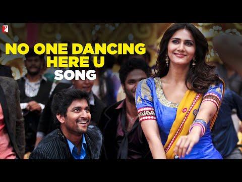 No One Dancing Here U  Song  Aaha Kalyanam  TELUGU