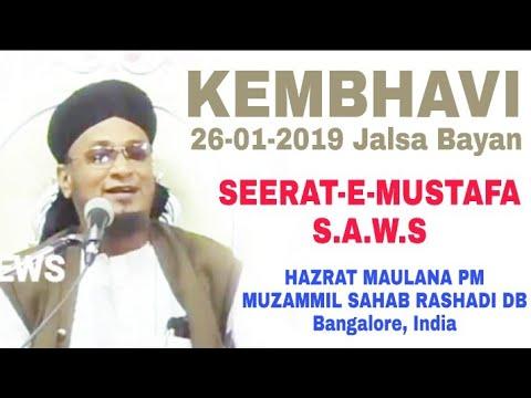 26-01-2019 In Kembhavi | Hazrat Maulana PM Muzammil Sahab Rashadi DB...