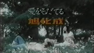 歌唱:トワ・エ・モア 作詞:山上路夫/作曲・編曲:村井邦彦 (ご視聴...