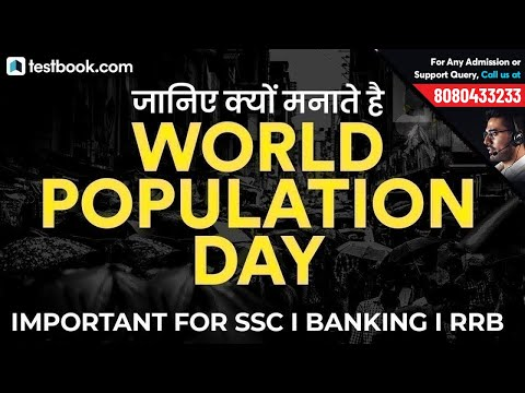Why is World Population Day Celebrated? Interesting Facts about World Population Day 2018!