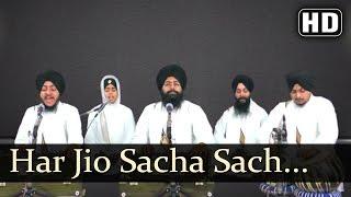 Har Jio Sacha Sach Hai - Bhai Gurmeet Singh Saharanpuri (Amritsar Wale)