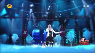 Shila Amzah variety show in HuNanTV China