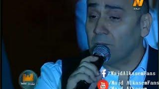دار يا دار--بصوت --مجد القاسم من مهرجان القلعة 2016
