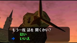 "[TAS] N64 The Legend of Zelda: Ocarina of Time ""No Doors, All Dungeons"" by Taylor[...] in 2:24:37.03"