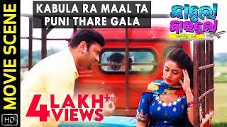 Kabula Ra Maal Ta Puni Thare Gala | Movie Scene | Kabula Barabula Searching Laila | Anubhav | Elina