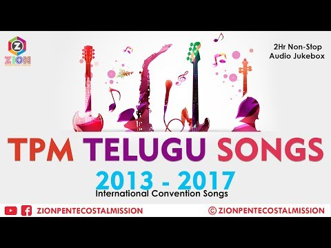 TPM Songs | 2013 to 2017 Convention songs | TPM Telugu Songs | Jukebox | The Pentecostal Mission