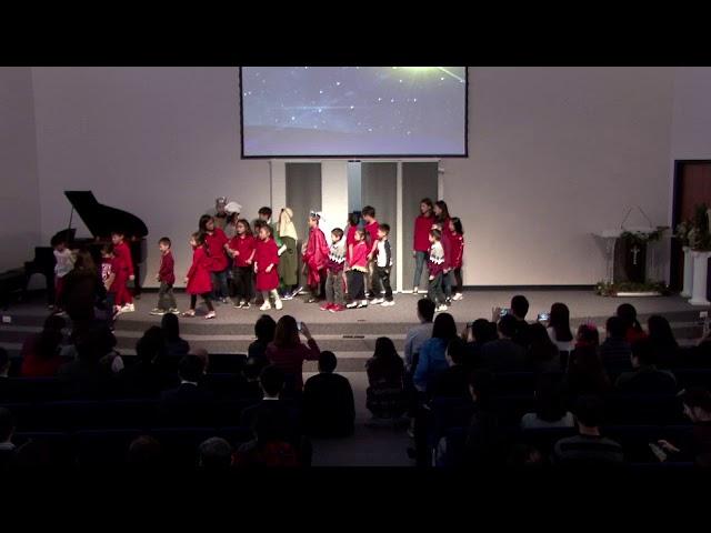 휴스턴 갈보리 침례교회 성탄절 발표회 2019년 12월 22일