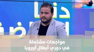 خسارة موجعة للفيصلي على يد الأنصار لبناني في كأس الاتحاد الآسيوي - حسام نصار - رياضة