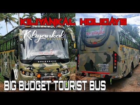 KILIYANKAL HOLIDAYS INTRODUCING FIRST STUDIO CLASS COACH TOURIST BUS INDIA'S BIG BUDGET TOURIST BUS