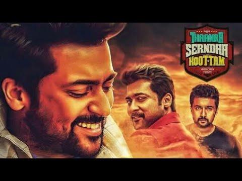 Thaanaa Serndha Koottam Hindi Trailer  ...