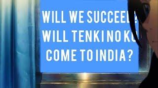 Tenki No Ko Movie Indian Release Update!!!