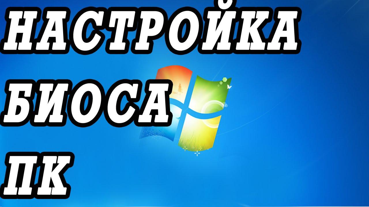 программа андроид для пк windows 7