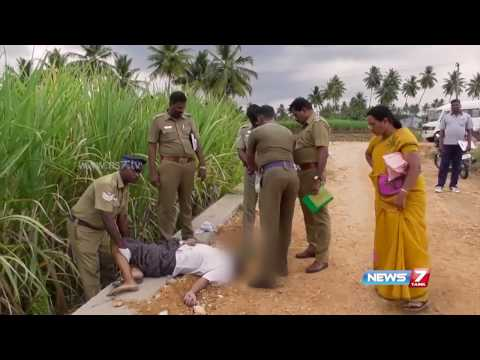 Crime Diary | 04.02.2017 | News7 Tamil