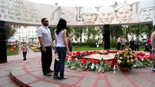 Вечный огонь в Тамбове (9 мая 2011года) mp3