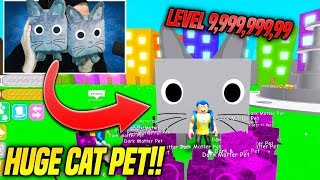 I FINALLY GOT THE GIANT CAT PET IN PET SIMULATOR!!! *RAREST AND HIGHEST LEVEL EVER* (Roblox)