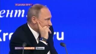 Россия не будет больше стремиться к европейским ценностям и уровню жизни