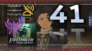 FE3H [EP.41] Kids Who've Lost | No Commentary | Let's Play | Fire Emblem: Three Houses