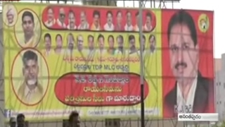 TDP Leaders Removed YSRCP Flexices in Anantap...