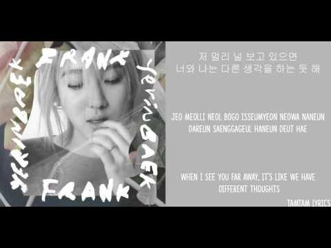 Across The Universe - Baek Yerin (15&) Lyrics [Han,Rom,Eng]